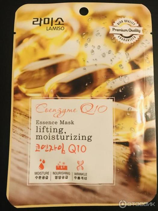 La Miso Маска с экстрактом Коэнзима Q10 - Coenzyme Q10 essence mask sheet, 23г