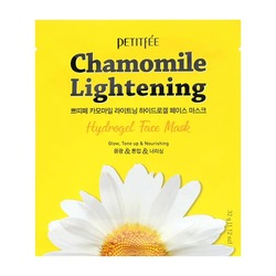 Petitfee Маска гидрогелевая с экстрактом ромашки - Chamomile lightening hydrogel face mask, 32г
