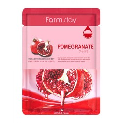 FarmStay Маска тканевая с натуральным экстрактом граната - Visible difference pomegranate mask, 23мл